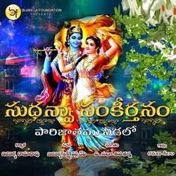 Parijathamu Needalo songs