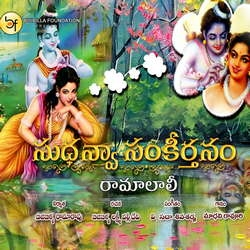 Ramalali songs