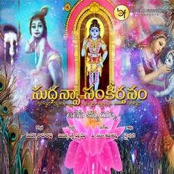 Udipi Kannayya songs
