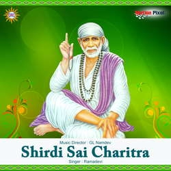 Shiridi Sai Charithra songs