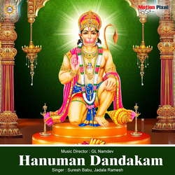 Listen to Hanuman Dandakam songs from Hanuman Dandakam