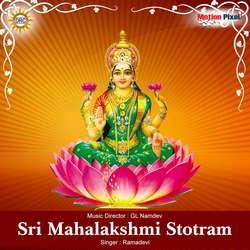 Sri Mahalakshmi Stotram songs
