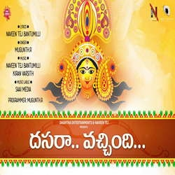 Dasara Vachindhi songs