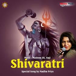 Shivaratri songs