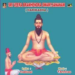 Listen to Sri Veerabramandra Swamy Kalyanam Harikadha songs from Sri Veerabramandra Swamy Kalyanam (Harikadha)