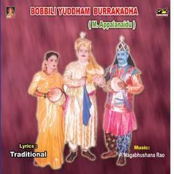 Bobbiliyuddam Burrakatha Yanamala Satyarao (M. Appalanaidu) drama