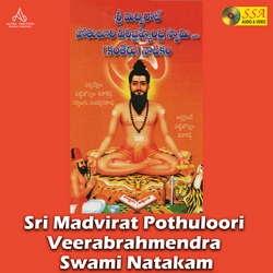 Listen to Sri Madviraat Potuluri Veerabramhendra Swamy Natakam - Part F songs from Sri Madvirat Pothuloori Veerabrahmendra Swami Natakam