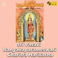 Sri Vasavi Kanyakaparameswari Charitra Harikatha songs