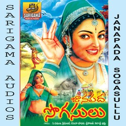 Listen to Nampalli Nunde Mallepalli songs from Janapada Sogasullu