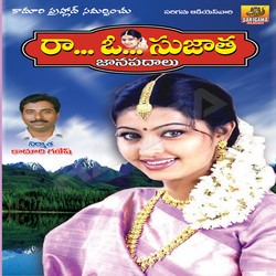 Listen to Magha Masam songs from Raaoo Sujatha