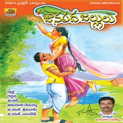 Listen to Chepudu Matalu Chevila songs from Janapada Jallulu