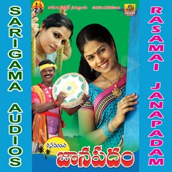 Listen to Yada Unnado Navvula songs from Rasamai Janapadam