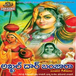 Listen to Kademaye Dhatli songs from Akkal Dhar Banjara (Lambadi-Folk)