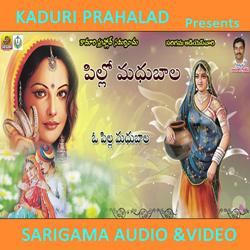 Listen to Rangu Dabba songs from Pillo Madhubala