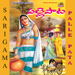 Listen to Malle Pula songs from Palle Pata