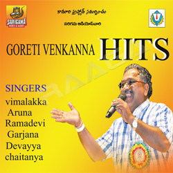 Listen to Palle Kanneru Peduthundo 2 songs from Goreti Venkanna Hits