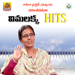 Listen to Muddula Rajalo songs from Vimalakka Hits (2012)