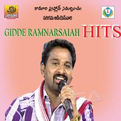 Gidde Ram Narsaiah Hits