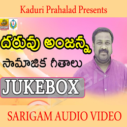 Listen to Gaana Bajana songs from Daruvu Anjanna Hits