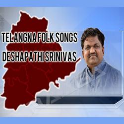 Listen to Telangana Cheruvu songs from Deshapati Srinivas Hits