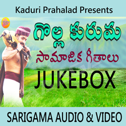 Listen to Gorla Kasina Pedolam songs from Golla Kuruma Songs