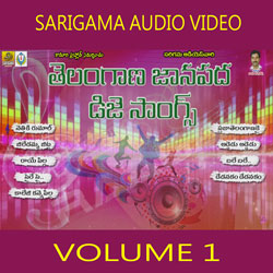 Listen to Jiledamma songs from Janapada Dj Songs - Vol 1