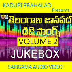 Listen to Gudamba Kunda songs from Janapada Dj Songs - Vol 2