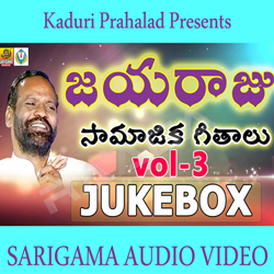 Jayaraju Hit Songs