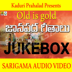 Old Is Gold Janapada Geethalu