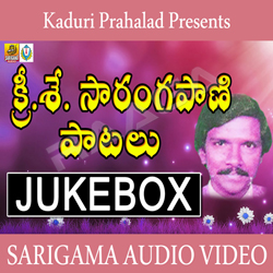 Listen to Atho Meena songs from Sarangapani Hits