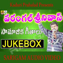 Listen to Vaddlu Danche songs from Warangal Srinivas Hits