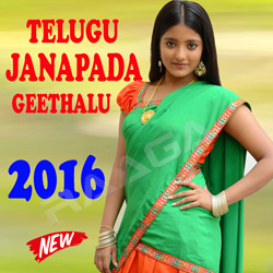 Listen to Allalla Neradi Neriyalo songs from Telugu Janapada Geethalu 2016