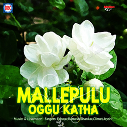 Listen to Malle Pulu - 6 songs from Mallepulu Oggu Katha