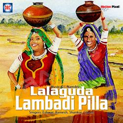 Listen to Attu Chuste Charminaru songs from Lalaguda Lambadi Pilla