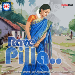 Listen to Naguleti Gutta Kada songs from Rave Pilla