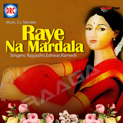 Listen to Pala Poragani songs from Raye Na Mardala