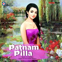 Listen to Sirisilla Ceera songs from Patnam Pilla