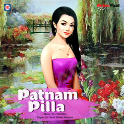 Patnam Pilla