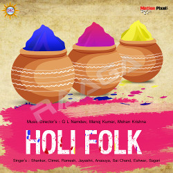 Holi Folks songs