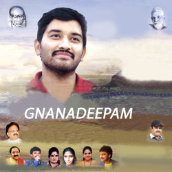 Gnanadeepam songs