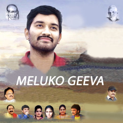 Meluko Geeva songs