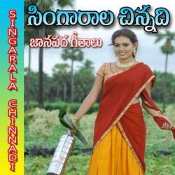 Singarala Chinnadi