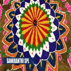 Sankranthi Spl songs