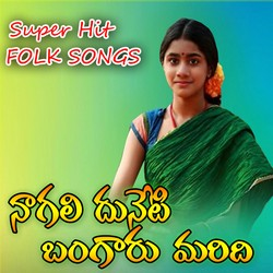 Nagali Dunneti Maridhi songs