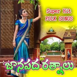 Palle Janapada Ratnalu songs
