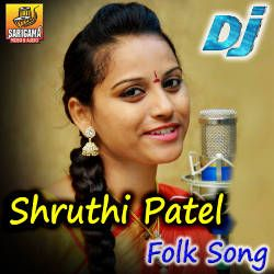 Listen to Na Gattu Meeda Vadiki songs from Sruthi Patel Hit Folk Dj Songs