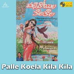 Listen to Sriram Puram songs from Palle Koela Kila Kila