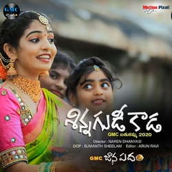 Shinna Gudi Kada songs