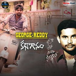 Listen to Goerge Reddy Kathaganam songs from Goerge Reddy Kathaganam