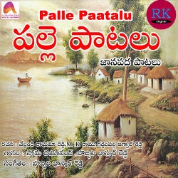 Listen to Singali Singali Singalammo songs from Palle Paatalu